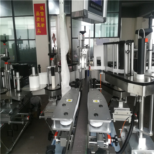 Stroj za etiketiranje samoljepljivih naljepnica, Stroj za samolijepljenje etiketa