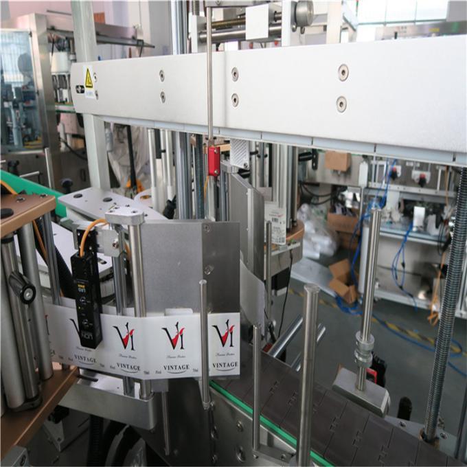 Automatski dvostrani stroj za etiketiranje naljepnica Aparat za naljepnice za plastičnu posudu