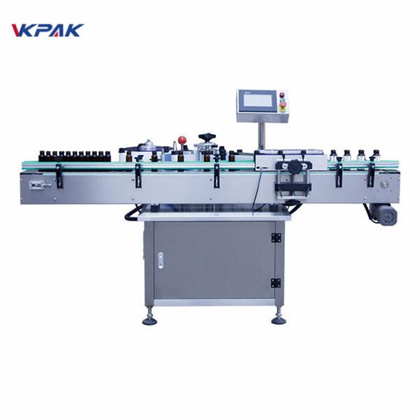 Stroj za etiketiranje samoljepljivih naljepnica od 350 ml za okruglu bočicu 1,5 kW