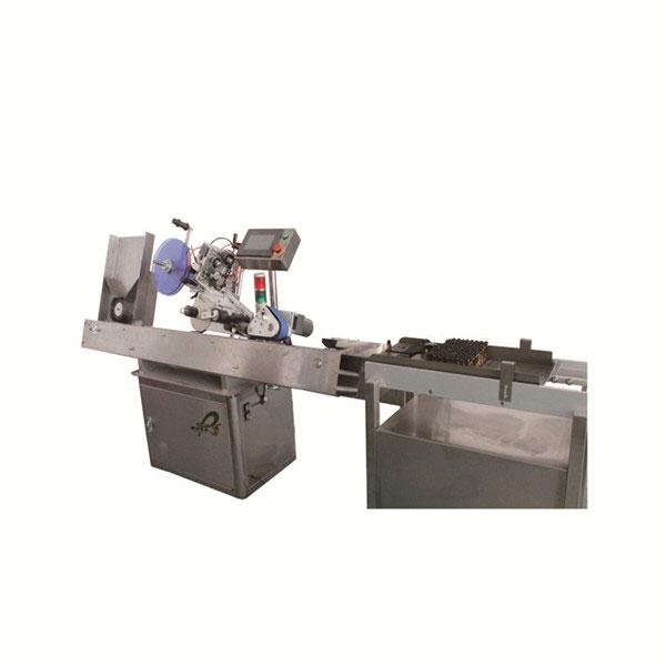 60-200kom Min. Brzi stroj za etiketiranje malih bočica od 10 ml