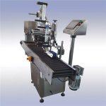 Stroj za automatsko naljepljivanje ljepljivih naljepnica Uvezena kontrola motora