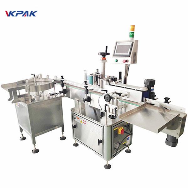 Automatski stroj za etiketiranje dvostranih naljepnica s gramofonom