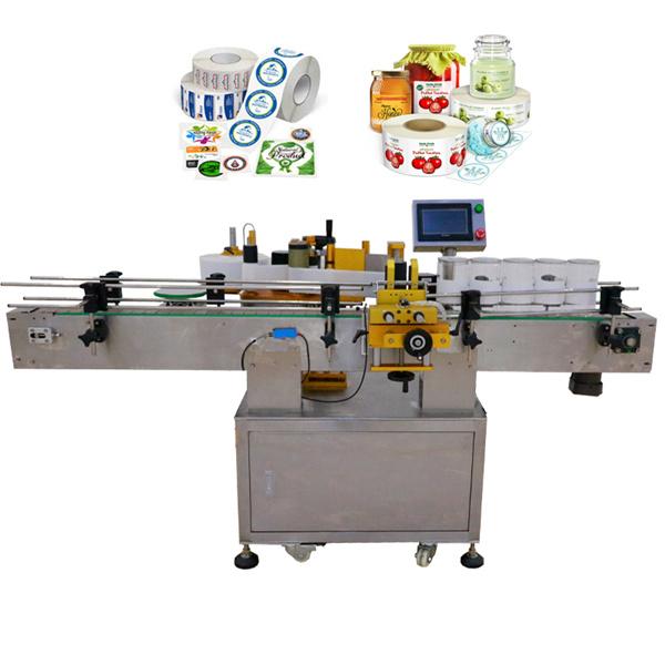 Automatski stroj za samolijepljenje etiketa