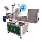 Automatski stroj za vodoravno označavanje bočica Aluminijska legura
