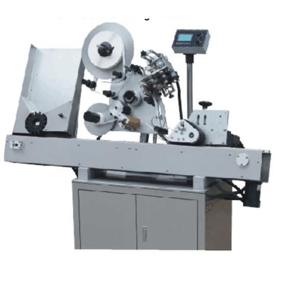 Može se prilagoditi servo upravljaču stroja za označavanje bočica 60-300kom u minuti