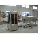 Stroj za naljepnice s skupljanim rukavima s plastičnom čašom za digitalnu kontrolu s generatorom pare
