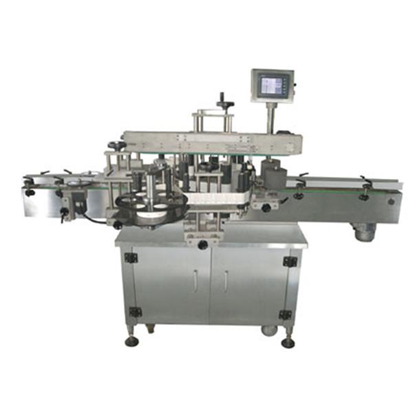 Dvostrani stroj za automatsko etiketiranje naljepnica
