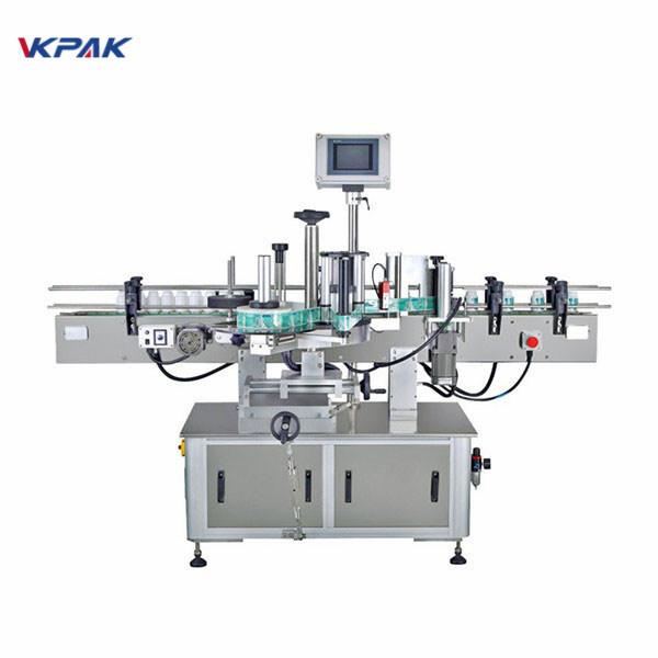 Automatski samoljepljivi stroj za etiketiranje okruglih boca crijeva za tikvice