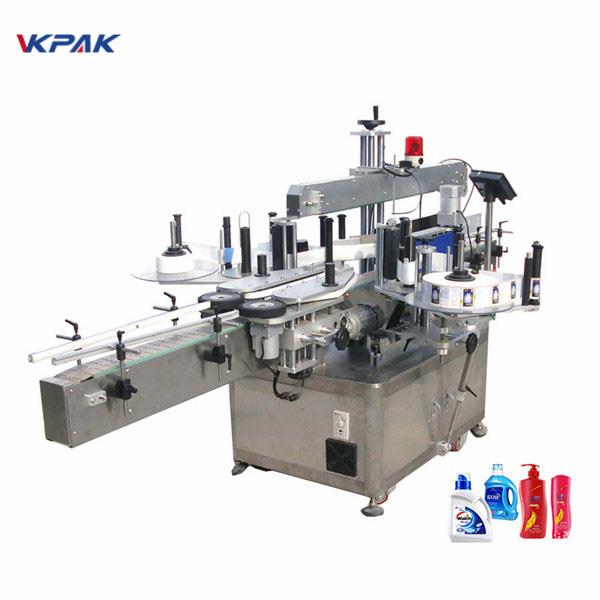 Potpuno automatski dvostrani stroj za etiketiranje naljepnica Aplikator ravnih naljepnica