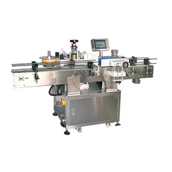 Stroj za automatsko etiketiranje dvostranih naljepnica visoke preciznosti
