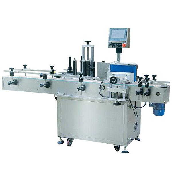 Stroj za samoljepljivanje etiketa visoke preciznosti
