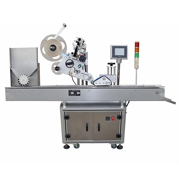 Stroj za označavanje naljepnica bočice visoke preciznosti za farmaceutsku industriju