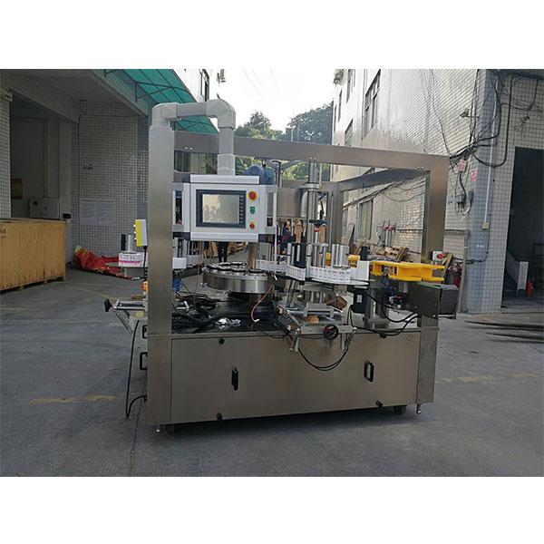 Brzi rotacijski stroj za etiketiranje naljepnica s remenom opcija stroja za punjenje