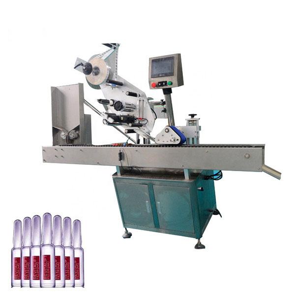 Inteligentna kontrola Sus304 ekonomična mašina za automatsko naljepljivanje bočica s automatskom kozmetikom