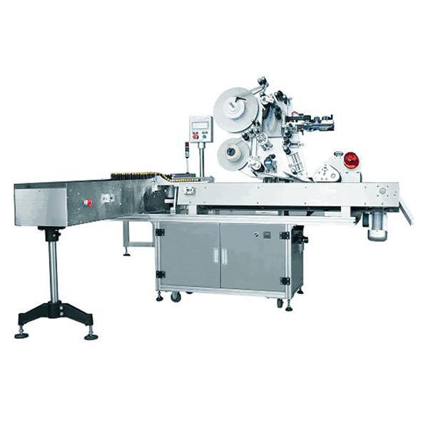 Stroj za automatsko etiketiranje naljepnica, usni, 220V 50HZ 1500W