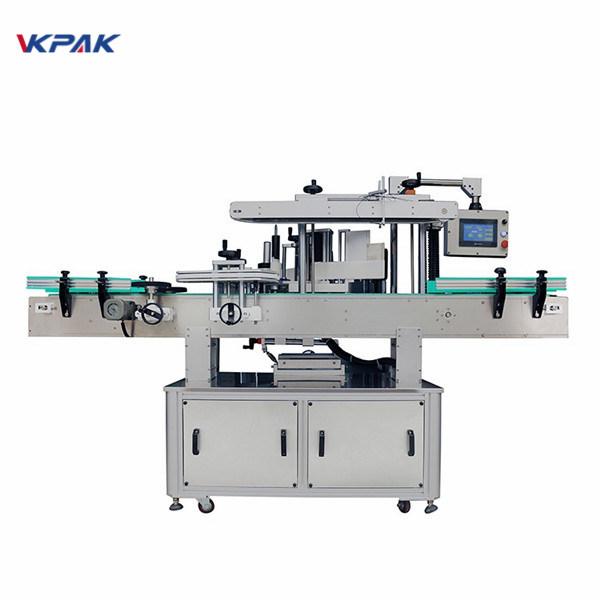 Stroj za naljepljivanje naljepnica duljine 25 - 300 mm Siemens Plc
