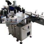 Stroj za automatsko označavanje električnih oka Omron Label Stock