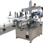 Stroj za horizontalno etiketiranje dvostrane boce kvadratne boce