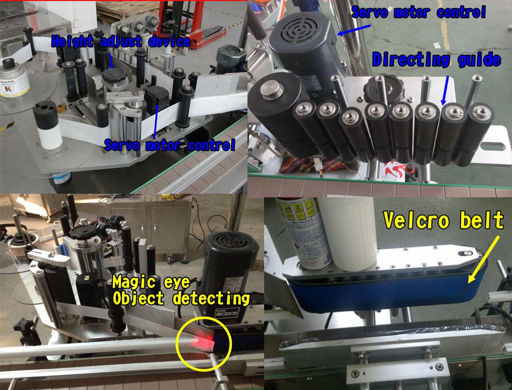 Kozmetička naljepnica za boce Stroj za etiketiranje / samolijepljenje etiketa za okrugle boce