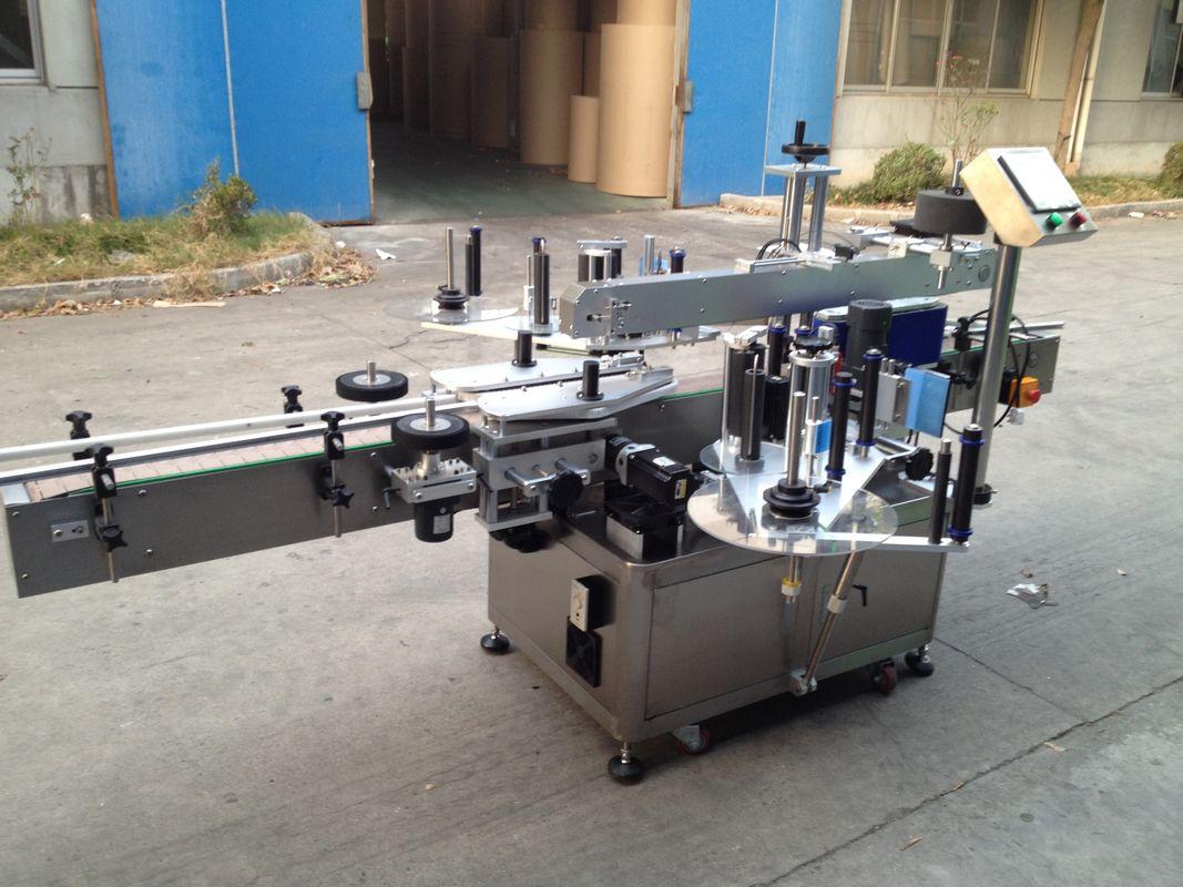 Automatski aplikator naljepnica za bocu pod pritiskom, stroj za automatsko etiketiranje od 550 kg