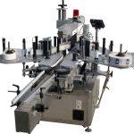 Stroj za automatsko etiketiranje ravnih površina za tvorničke vreće velikih brzina