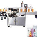 Dvostrani stroj za etiketiranje naljepnica od nehrđajućeg čelika Sus304