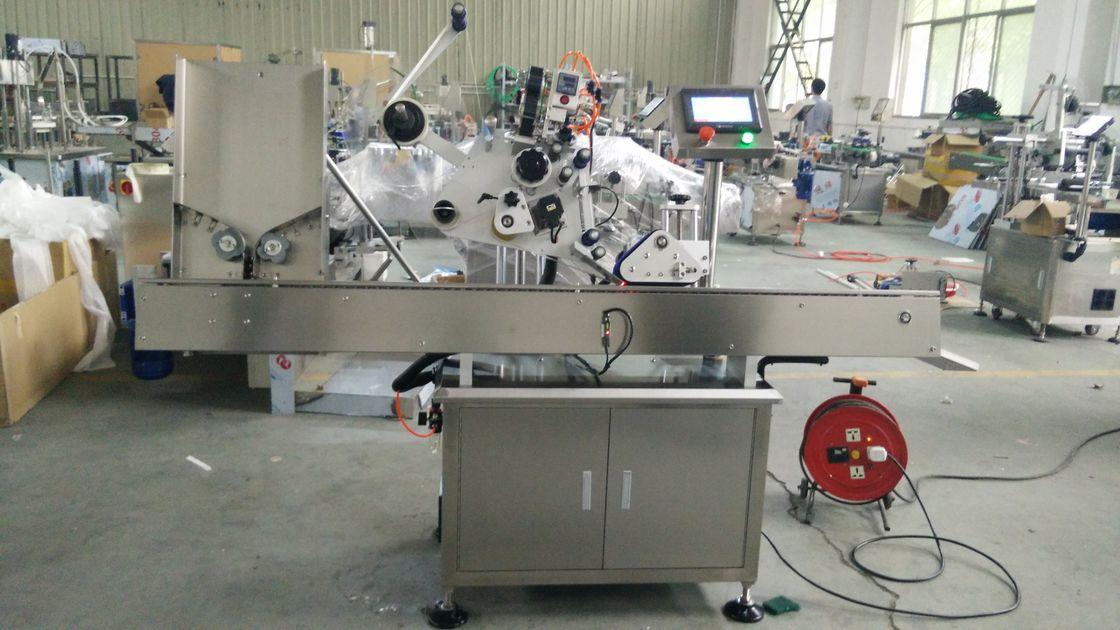 Stroj za naljepnice crnih bočica s malim okruglim očima velike brzine