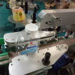 Stroj za etiketiranje naljepnica bočica s dvije strane kvadratnih oblika za proizvode za osobnu njegu