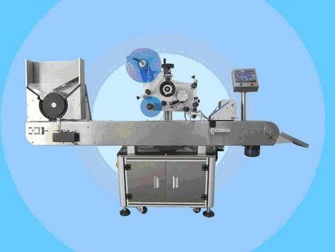 Automatski stroj za etiketiranje bočica Lak za nokte naljepnice za naljepnice za kozmetiku