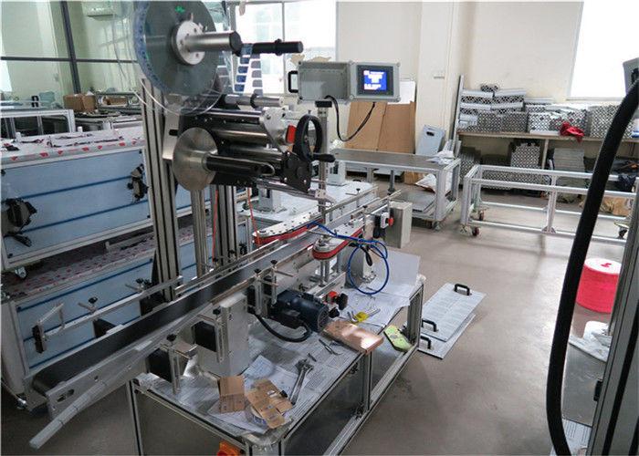 Kina dobavljač opreme za nanošenje naljepnica brzine 1-50m / min za ravne površine