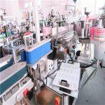CE Stroj za etiketiranje kvadratnih boca Automatizirani aplikator naljepnica 5000-8000 B / H