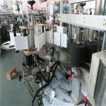 Automatski ravni / jednostrani stroj za etiketiranje velike brzine sa plastičnom bukom