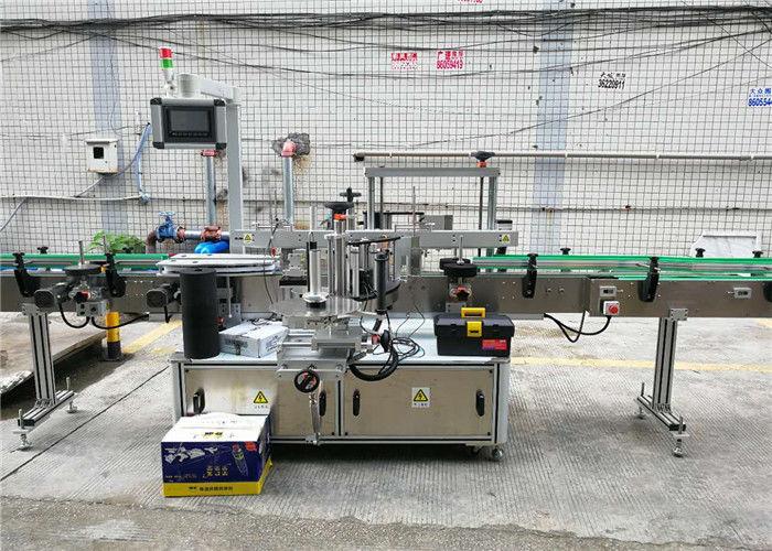 Automatski dvostrani stroj za etiketiranje boca Ljepljiva naljepnica naljepnica Šampon za vino