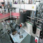 Automatski valjkasti stroj za etiketiranje naljepnicama s naljepnicama, 220V / 380V