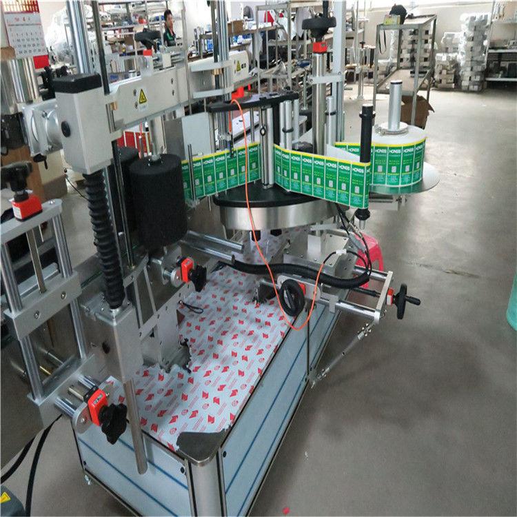 Stroj za nanošenje naljepnica velike brzine za farmaceutsku / kozmetičku industriju