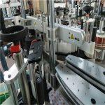 Automatizirani aplikator naljepnica za okruglu / četvrtastu / subuliformnu bocu
