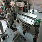 Potpuno automatski stroj za etiketiranje naljepnica / samoljepljivi etiketni stroj