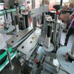 Stroj za etiketiranje boca za vodu s prednje i stražnje strane