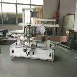 Stroj za automatsko etiketiranje naljepnica soka / vina, automatski stroj za etiketiranje