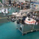 Automatski stroj za etiketiranje dvostranih naljepnica na boce