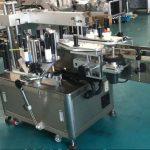 Stroj za etiketiranje dvostrukih bočnih naljepnica velike brzine za kvadratnu / okruglu / ravnu bocu