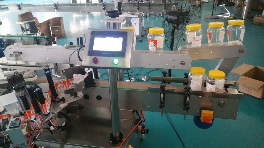 Automatski stroj za etiketiranje dvostranih naljepnica s okruglom bocom za bocu piva