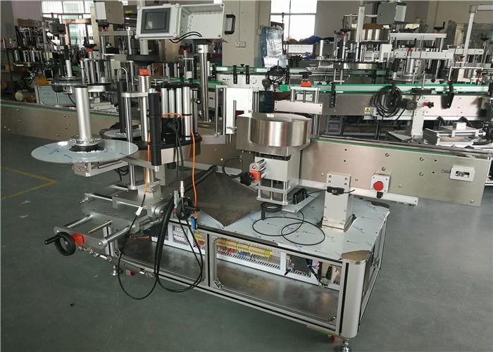 Kina WT-650GS Stroj za etiketiranje dvostranih naljepnica za ovalnu bocu šampona