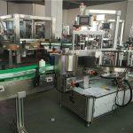 Stroj za etiketiranje ovalnih boca s prednje stražnje strane Stroj za naljepljivanje dvaju naljepnica