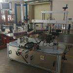 Stroj za etiketiranje ovalnih boca s dvije glave za ovalnu bocu u kemijskoj industriji