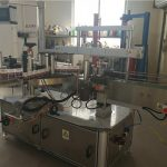Adhesive Oval Bottle Labeling Machine 5000B/H – 8000B/H
