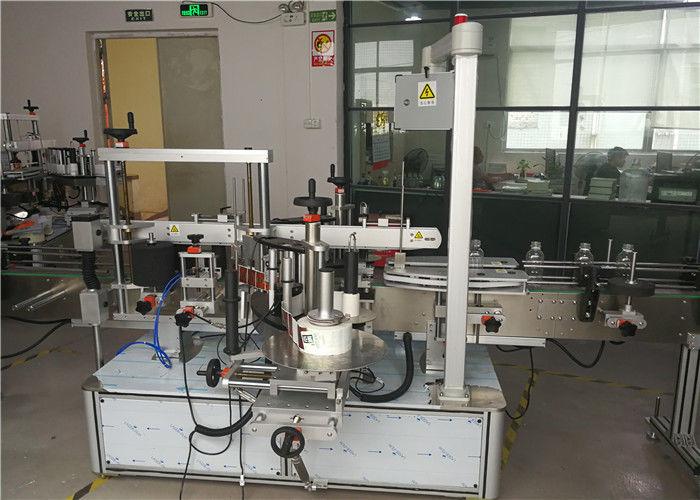 Kina Prednji / stražnji dio aplikatora za naljepnice s okruglim ili ravnim bocama, dobavljač opreme za označavanje boca