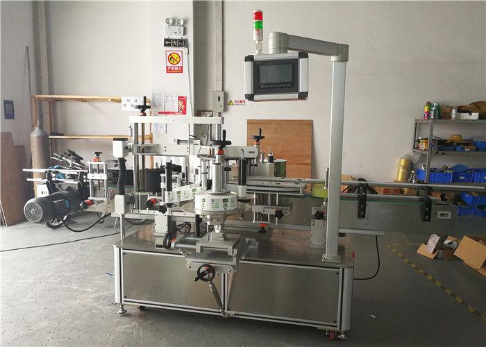 Potpuno automatske vrste stroja za etiketiranje naljepnica s okruglom bocom visoke učinkovitosti