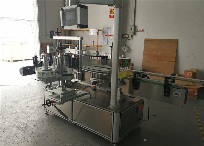 Kina Dobavljač automatskih dvostranih naljepnica s automatskim označavanjem malih okruglih boca, brzo označeni
