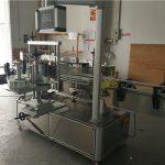 Male okrugle boce, automatski označene, automatske strojeve za etiketiranje dvostranih naljepnica